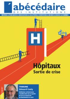 Santé : Urgence pour les hôpitaux !