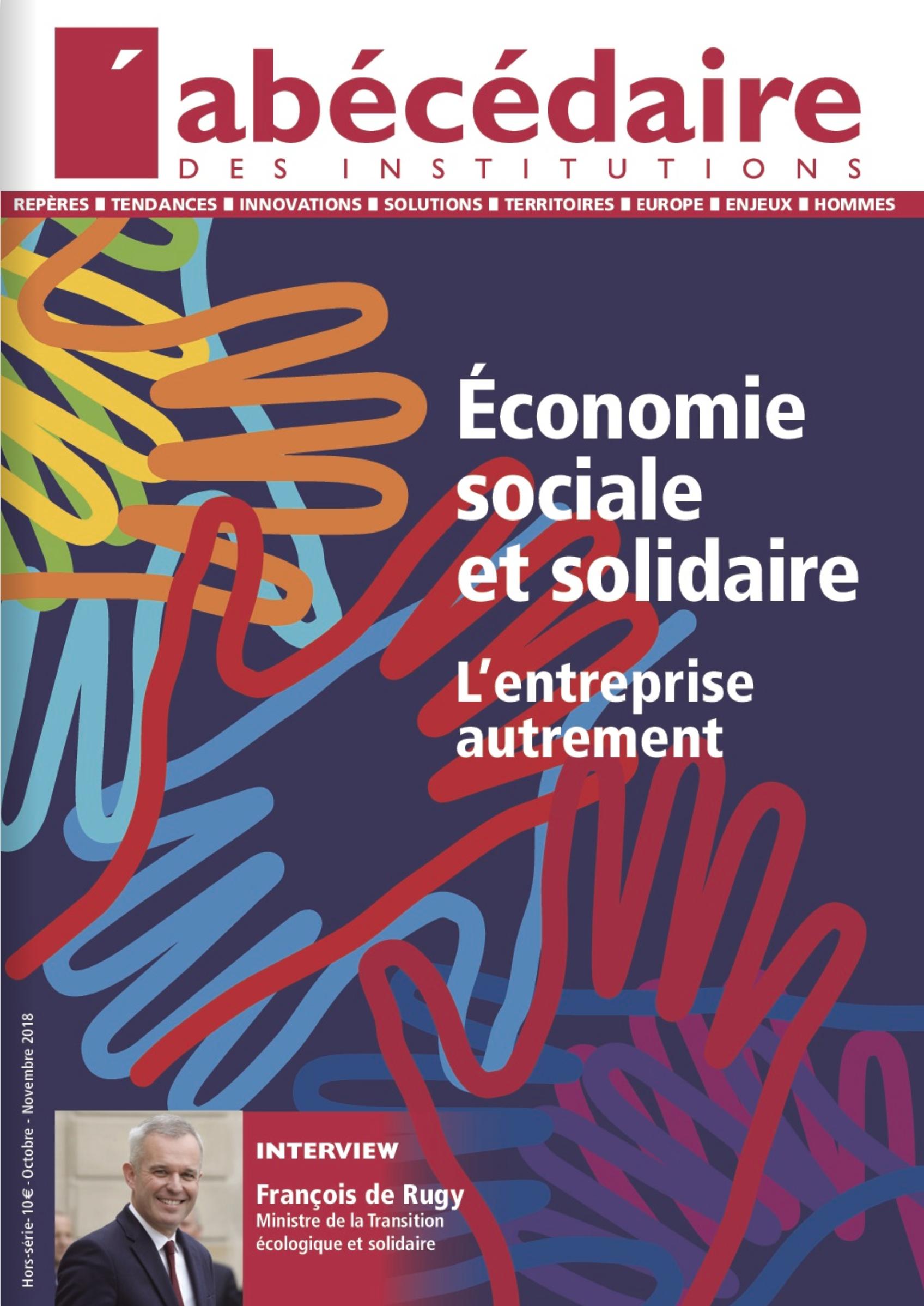 ESS : réconcilier le développement économique et le progrès social